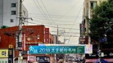 10년새 서울 외국인 지각변동…중국인 줄어들고 영등포ㆍ구로 집중화 심화