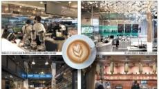 커피전문점 '제3의 물결' 스페셜티…