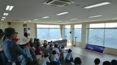 관광공사, DMZ 평화관광 전문 프리미엄 가이드 양성