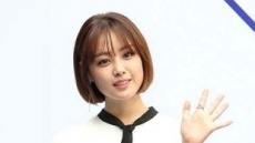 """TS엔터 """"송지은 이중 전속계약, 명백한 계약 위반""""…법적대응 예고"""