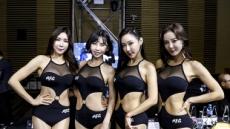 '기대되는 AFC 엔젤걸들의 화끈하고 화려한 공연 '
