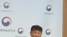 """""""성장답보 한국관광, 지역ㆍ컨텐츠ㆍ관광산업 혁신해야 위기 돌파"""""""