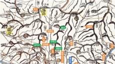 조선시대 전국 명당 233곳은 어디? 서유구가 쓴 집터 백과사전 '상택지'