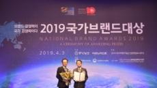워커힐, 2019국가브랜드대상 호텔리조트 부문 '3년 연속' 수상