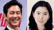 이정재-임세령 홍콩서 미술 데이트…정우성도 동행 '화제'