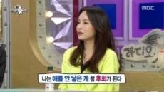 """가수 왁스 """"홍석천이 애 낳자 제안…만류"""""""