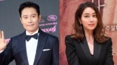 강원산불 피해 아동에 1억원 쾌척…이병헌·이민정 부부의 '통큰 후원'