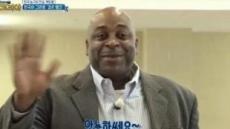 15년만에 한국 찾은 조니 맥도웰