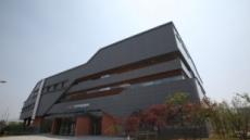 한국문화예술위원회, 사무처장 공모