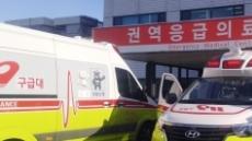 응급환자의 빠른 치료 위해…'권역응급의료센터' 추가 지정