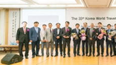 '2019 한국관광혁신대상' 5월3일까지 공모