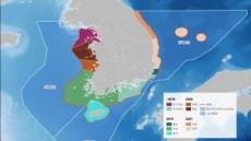 '바다 사용계획' 만든다…2021년까지 전해역 구역별 용도 지정