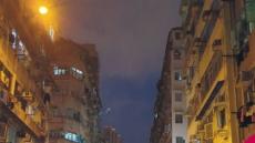 겉은 화려한 홍콩 도심…그러나 속살은 매력 넘치는 '낭만 골목'