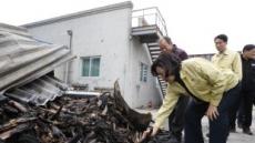 강원 산불에 중소기업·소상공인 지원 손길 이어져