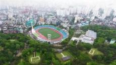 [쉼표]효창공원, 국민의 추모공원 되길