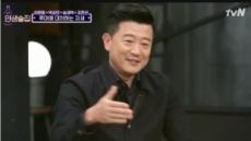 박상민 오는 11일 결혼…11살 연하 예비신부 누구?