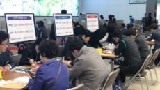 계약 첫날부터 관심 후끈...원주 더샵 센트럴파크