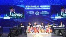 """OSJD<국제철도협력기구> 국내 첫 행사…""""남북·대륙철도 발판 마련"""""""