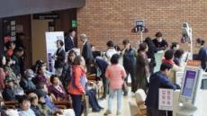 독감환자, 1년새 5배 급증…학교 '초비상'