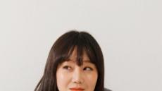 """'빌딩 재테크' 공효진 세무조사…""""세금납부 완료, 확대해석 말라"""""""