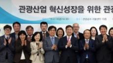 """박양우 문체부 장관 """"관광 현실 어렵지만 혁신필요…정부도 전력 지원할 것"""""""