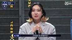 고등래퍼3 우승자 이영지…'고 하이' 감격 눈물