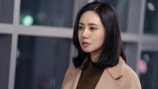 """'아름다운 세상' 추자현, """"진실을 알아내고 이해하기 위해서 끝까지 노력할 것"""""""