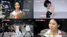 '대화의 희열2'춤꾼 리아킴의 기적..구독자 1500만, 누적뷰 34억
