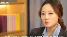 """'정준영 단톡방' 폭로 SBS기자 """"피해여성 '위안부급' 표현…3일 동안 잠 못 자"""""""