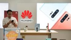 화웨이, 애플에 5G칩 공급 의향 있어…애플엔 '희소식' 될까