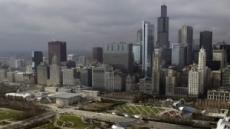시카고, 일리노이주서 분리 추진…미국 51번째 주?