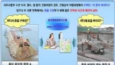 건설공사 현장에서 '버리는 흙 재활용' 의무사용 확대