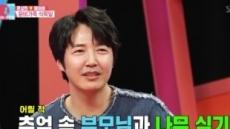 """'동상이몽2' 윤상현♥메이비 """"동생 또 나올 수 있다"""""""
