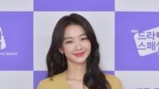 """배우 장희진, 열애 중…""""곧 상견례"""""""