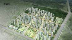 서울 둔촌주공 재건축, 석면 해체·철거 개시