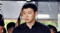 박유천 내일 경찰 출석…갑작스런 자택 압수수색에 '당혹'