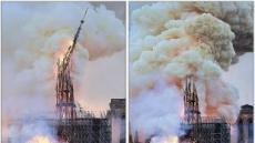 """[파리 노트르담 대성당 화재]""""역사가 사라졌다"""" """"우리 삶의 일부를 잃었다""""…전세계가 '탄식'"""