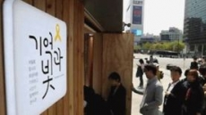 금융권 수장 '독립선언서 필사 챌린지'에 연이어 동참