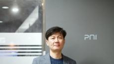 """피엔아이컴퍼니 윤은석 CTO """"시뮬레이터 개발만 20년, 차세대 VR시장 포문"""""""