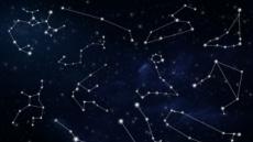 '점성술'에 돈몰리는 美 벤처업계…불확실성의 시대, 확실한 투자?