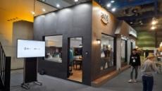 GS건설 자이와 아마존 '알렉사'의 만남…미래형 '스마트 홈' 선도