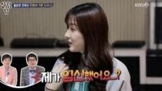 """율희 둘째 임신?…""""최민환 父, 돼지꿈 꿨다"""""""