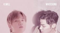 """에이미 폭로 탓? 휘성, 콘서트 전면 취소…""""부득이한 사정"""""""