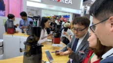 주방가전 엔유씨, 중국 칸톤페어서 IoT 스마트 주서 공개