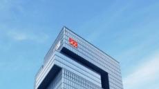 미래에셋대우, 홍콩 구룡반도 오피스에 2800억원 투자