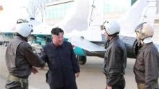 [변곡점에 선 한반도 정세]8년만에 러에 손내민 北…김정은 '새 길 개척' or '빈손 귀국'