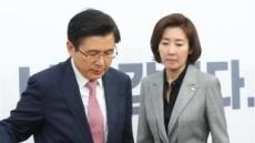 김경수 보석에 '박근혜 석방' 불지피는 한국당