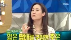 """라스 강주은 """"최민수 앞에서 담배 꺼내"""""""