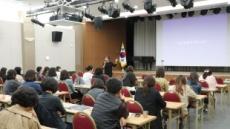 성북구, 찾아가는 동주민센터 직원 방문안전교육
