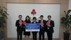 한국지역난방公, 강원 산불 이재민 긴급지원